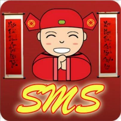 Tin-Nhan-Xep-Hinh-Tet-SmsChuc-Tet-2016-Kute